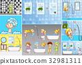 Bathroom scenes with kids 32981311