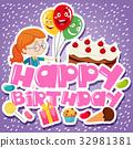 birthday, card, template 32981381