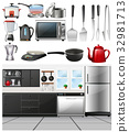 Kitchen room and different kitchen tools 32981713