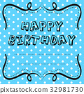 Card template design for birthday 32981730
