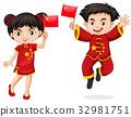 kid Chinese flag 32981751