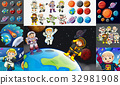 Astronauts and planets in solar system 32981908