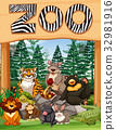 Zoo entrance with many wild animals under the sign 32981916