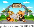 scene, outside, animal 32981928