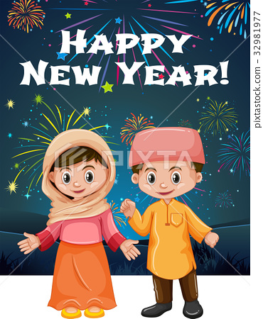 happy new year card template with muslim kids