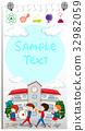 kid, childhood, template 32982059