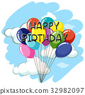 Happy Birthday card template with balloons in sky 32982097