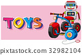 Word toys with robot and tricycle in background 32982104