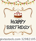 Happy Birthday card template with cake and lights 32982105