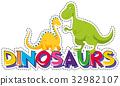 Sticker design for dinosaurs 32982107