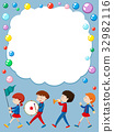 Border template with kids in school band 32982116