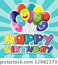 Happy Birthday card template  32982373