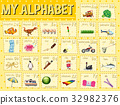 Alphabet chart with letters and words 32982376