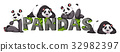 Four pandas by the zoo sign 32982397