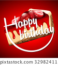 Happy Birthday card template with cheesecake 32982411