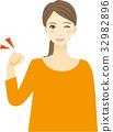 膽量構成女人 32982896