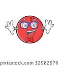 保齡球 球 向量 32982970