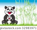 熊貓 父母和小孩 親子 32983971