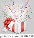 驚喜禮物盒 32984230