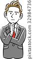 business, man, businessperson 32984736