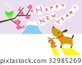 新年賀卡 賀年片 狗年 32985269