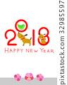 新年賀卡 賀年片 賀年卡 32985597