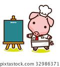 猪 大厨 主厨 32986371