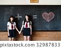 女高中女生朋友 32987833
