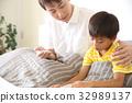 컨디션이 나쁜 아이 32989137