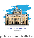 Illustrator of Saint peter basilica vatican. 32989152