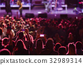 Fans at the concert 32989314
