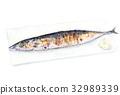 꽁치, 생선 구이, 가을의 미각 32989339