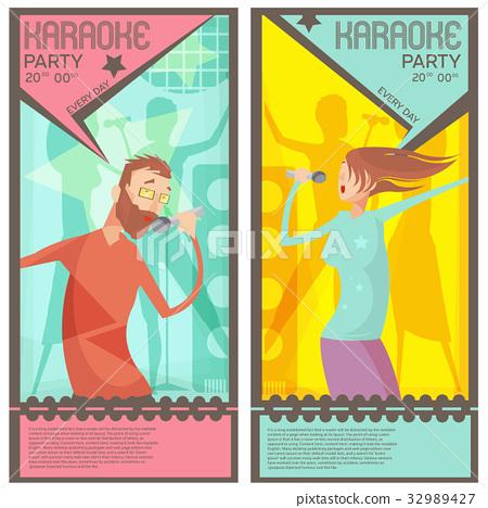 Karaoke party tickets 32989427