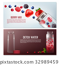 Detox Beverages Horizontal Banners 32989459