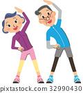 热身运动 练习 运动 32990430