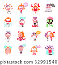 People Stickers Set 32991540