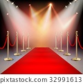 Red Carpet In Illumination Composition 32991613