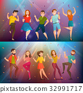 Dancing People Retro Banners Set  32991717