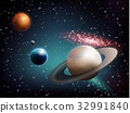 Planet Set Realistic Composition 32991840