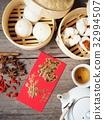 中式 中国人 中文 32994507