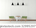 White room interior with modern furniture 32995207