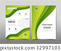 Cover template design on background. 32997103
