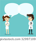 Female nurse and male doctor on conversation.  32997109