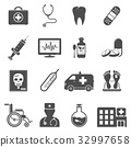 Vector medical icons 32997658
