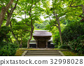 원각사 거사 숲 こじりん 가나가와 현 가마쿠라시 2017 년 7 월 현재 32998028