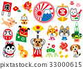 2018 material for new year's cards 33000615
