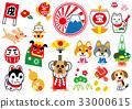 新年贺卡材料 新年 新春 33000615
