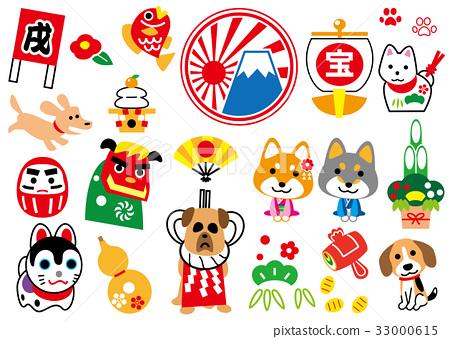 新年賀卡材料 新年 新年快樂 33000615