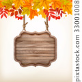 Autumn background with leaves. and wooden sign. 33001008