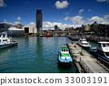台湾 基隆港 基隆 大楼 港口 旅游 码头 港湾 船 云彩 海 基隆市 北台湾 港都 码头 海港 33003191